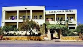 Alexandros Sissi