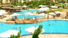 Regency Plaza Aqua Park Spa
