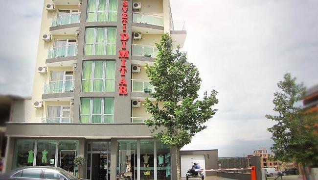 Bułgaria Słoneczny Brzeg Primorsko Sveti Dimitar