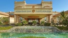 Al Raha Beach