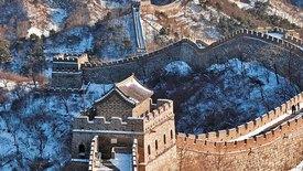 Chiny - narty w cieniu Wielkiego Muru