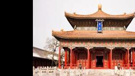 Chiny - Orientalny Express