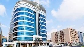 Grand Excelsior Bur Dubai (ex Dhow Palace)