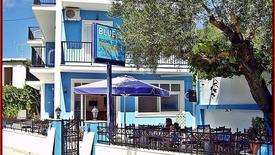 Blue Lake Apartments