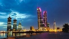 Królestwo Bahrajnu