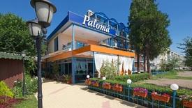 Paloma (Sunny Beach)