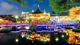 Chiny - dwie stolice