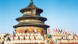 Chiny i Tybet - pociągiem na Dachu Świata