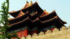 Chiny - Kultura i Historia