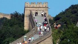 Skarby kultury Chinskiej