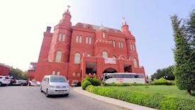 Asteria Kremlin Palace (ex PGS)