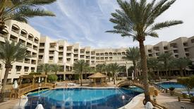 InterContinental (Aqaba)