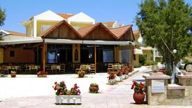 Sappho Beach Apartamenty