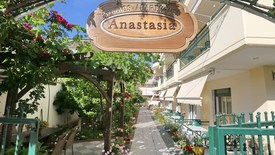 Anastasia Apartments (Chaniotis)