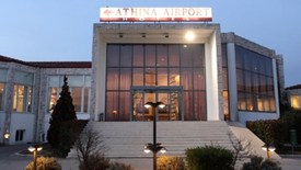 Athina Airport