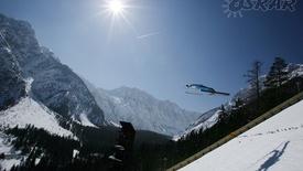 Puchar Świata w skokach narciarskich - Planica
