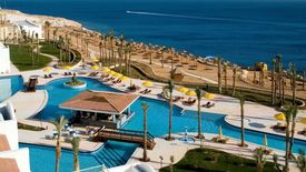 Red Sea Siva Sharm Resort & Spa (ex. Savita Resort)