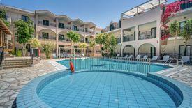 Arion Resort (Vassilikos)