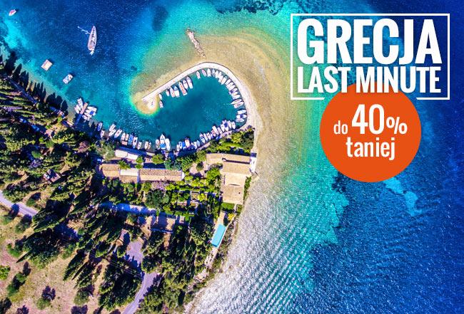Grecja 15 kierunków