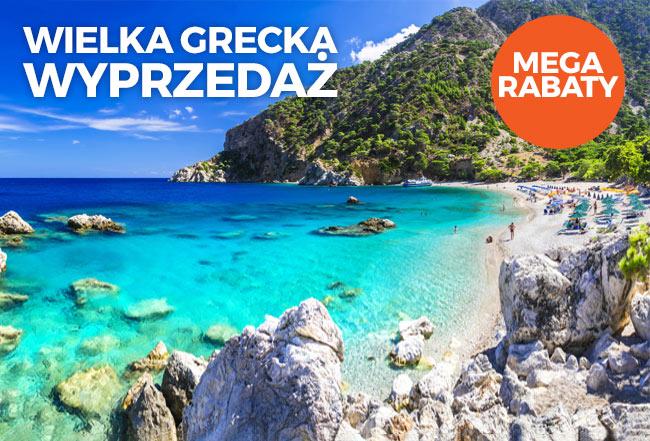 Wielka Grecka wyprzedaż
