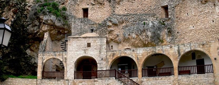 Monasty św. Neofita