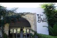 Hotel El Fell - Wejście do hotelu El fell
