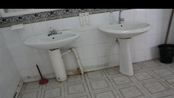 toaleta czy ?
