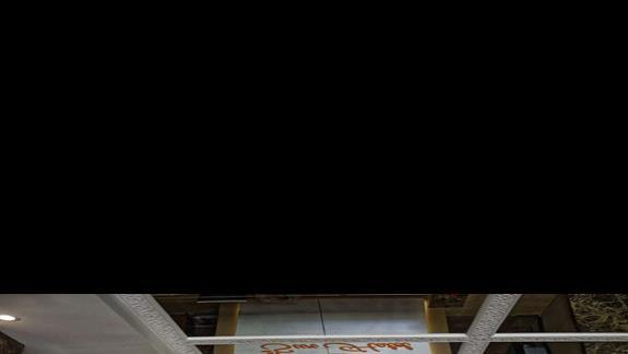 Recepcja w hotelu Sun