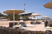 Hotel Magawish Village Resort - Zaplecze plazy