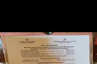 Hotel Paradise Village - Godziny otwarcia restauracji i barów