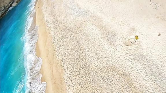 Zatoka Wraku