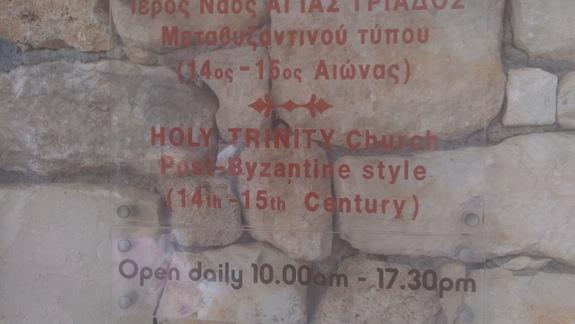 Informacja dla gości