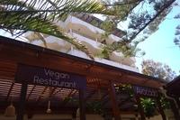 Hotel Apollonia Beach - Restauracja wegańska