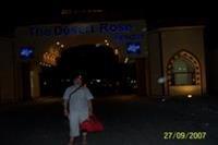 Hotel Desert Rose Resort - Brama wjazdowa