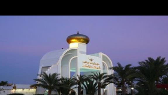 Wjazd Aladdin Beach