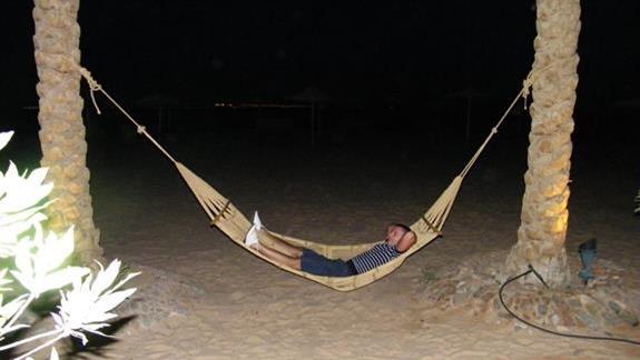 Wieczorny odpoczynek
