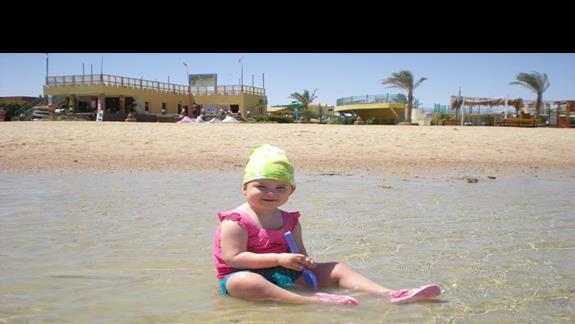 Plaża -
