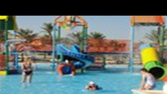 Jeden z basenów dla najmłodszych