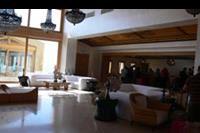 Hotel Mitsis Blue Domes Exclusive Resort & Spa - Recepcja.