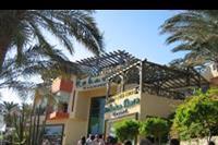 Hotel Rehana Sharm Resort - Hotel Rehana Sharm