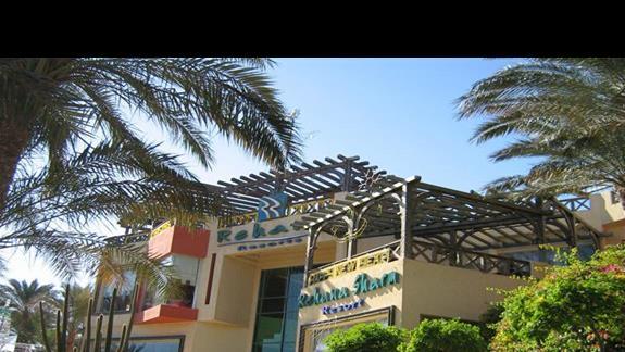 Hotel Rehana Sharm