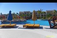 Hotel Serenity Fun City - Teren hotelu Serenity Fun City
