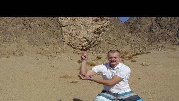 Gdzieś na Saharze