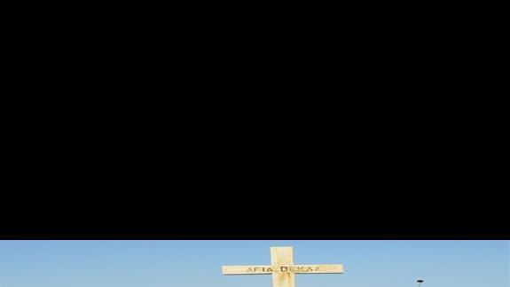 kapliczka wykuta w skale przy Agia Tekla