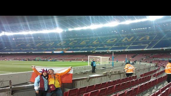 stadion :)