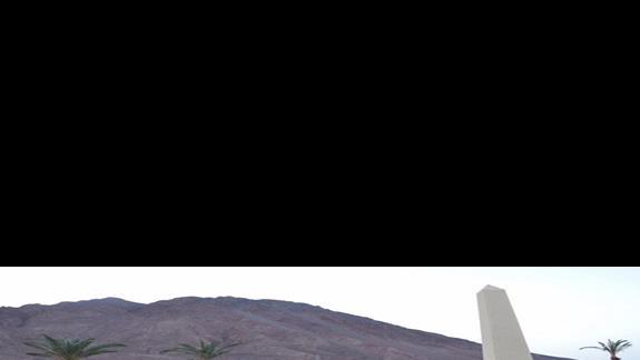 Front hotelu Aquamarine Sun Flower