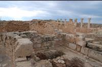 Hotel Aloe - Park Archeologiczny w Paphos