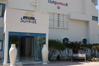 Hotel Sunrise - zewnatrz Sentido Sunrise