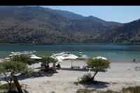 Agia Marina - Jezioro Kournas