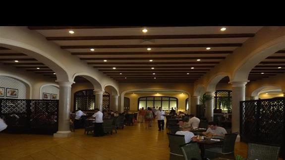 Lobby w hotelu Jaz Aquamarine
